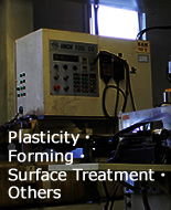 Plasticity ・ Forming ・ Surface Treatment ・ Others