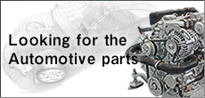 Looking for the Automotive parts
